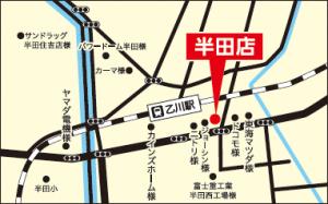 2半田店地図