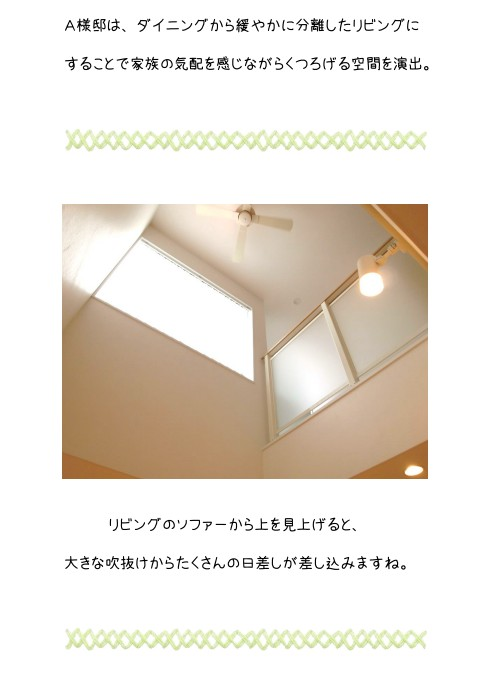 Cut2015_0210_1515_42