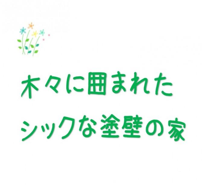 Cut2015_0530_1204_38