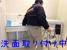 hatsukaichi140206b1.jpg