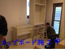 hatsukaichi140206b2.jpg