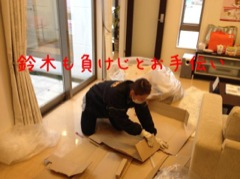 hatsukaichi140206c.jpg