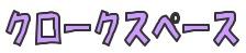zama120405s32h.jpg