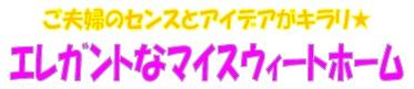 kyotokameoka120712s1a.jpg