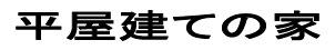 miyazakikita140710s14a.jpg
