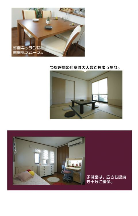 isahaya100121s1b.jpg