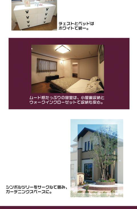 isahaya100121s1c.jpg