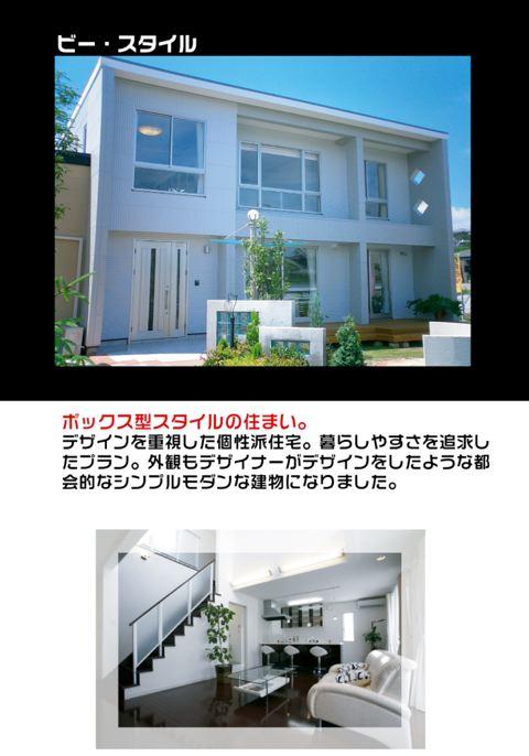isahaya100121s2a.jpg