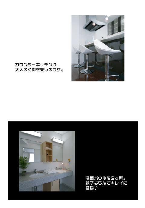 isahaya100121s2b.jpg