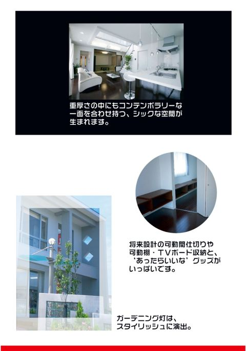 isahaya100121s2c.jpg