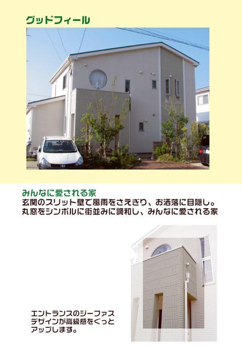 isahaya100121s3a.jpg