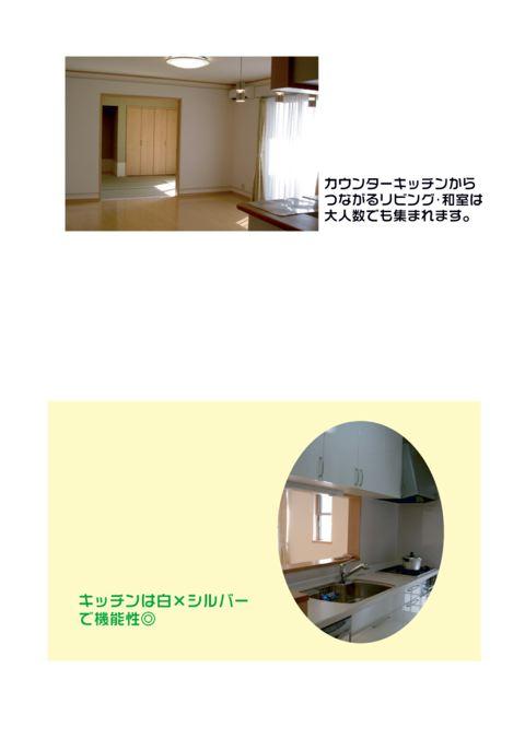 isahaya100121s3b.jpg