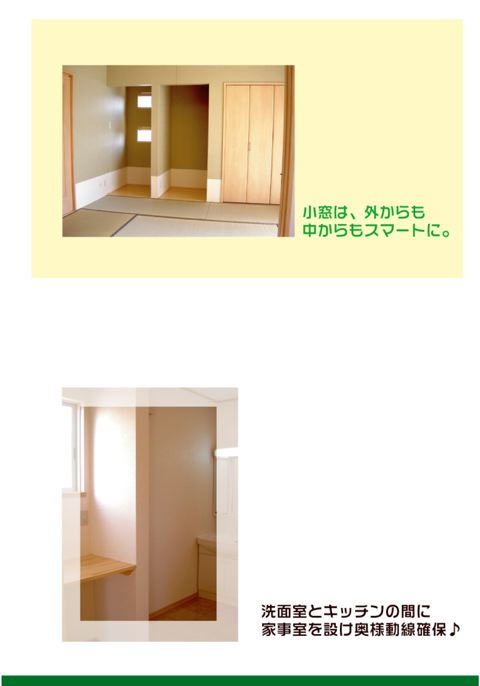 isahaya100121s3c.jpg