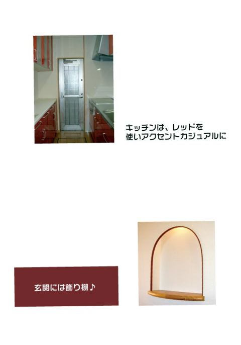 isahaya100128s4b.jpg