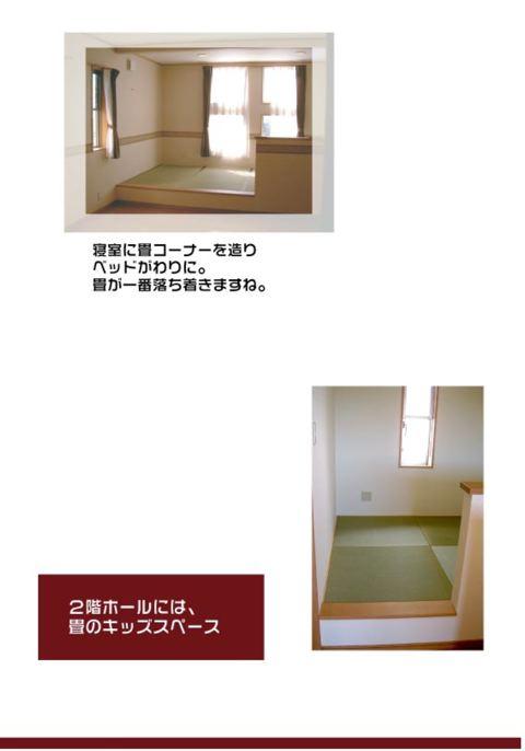 isahaya100128s4c.jpg