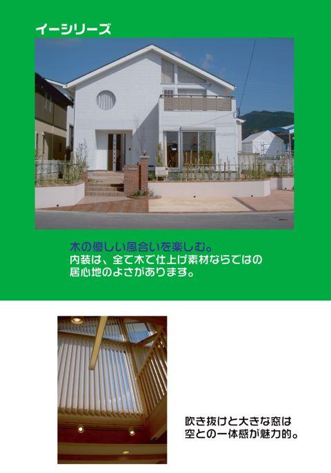 isahaya100128s5a.jpg