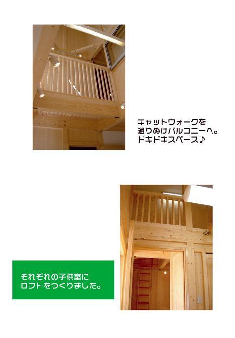 isahaya100128s5b.jpg