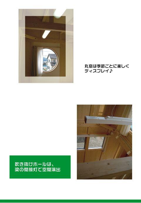 isahaya100128s5c.jpg