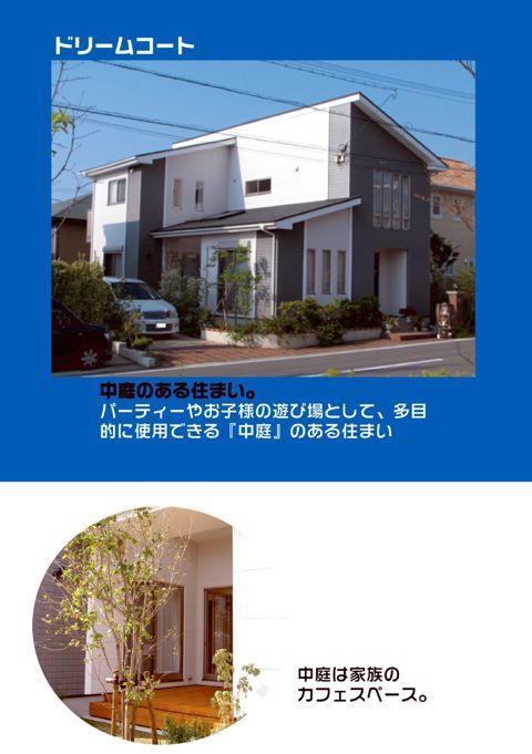 isahaya100128s6a.jpg