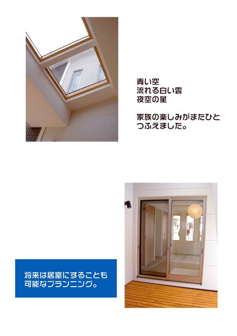 isahaya100128s6b.jpg