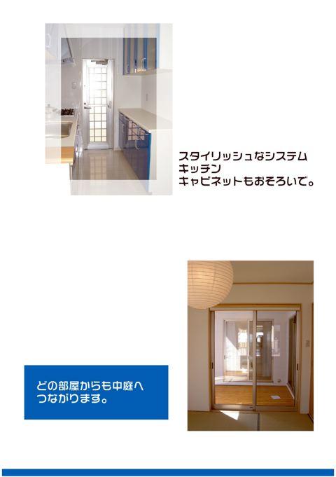 isahaya100128s6c.jpg