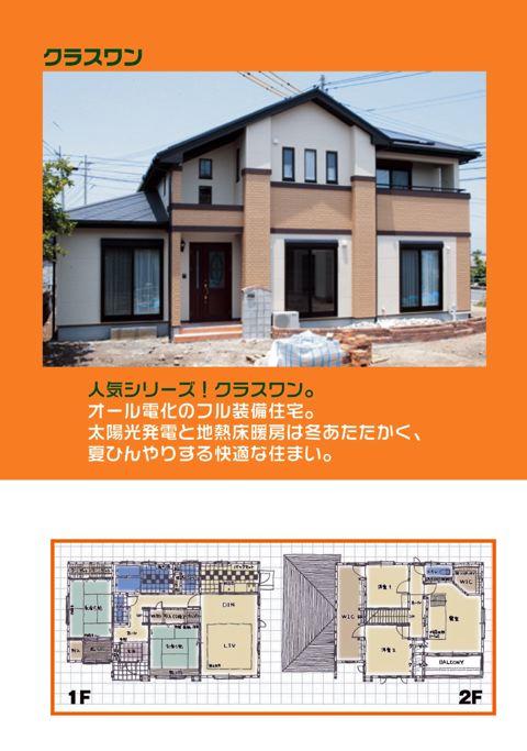 isahaya100211s7a.jpg