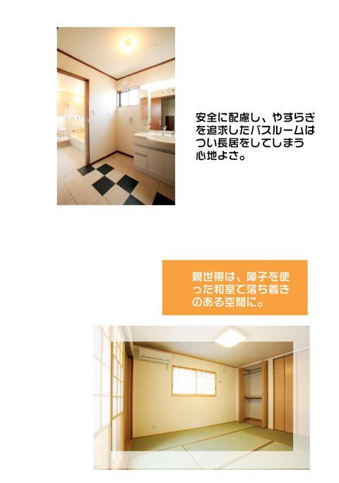 isahaya100211s7b.jpg