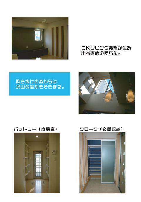 isahaya100211s8b.jpg