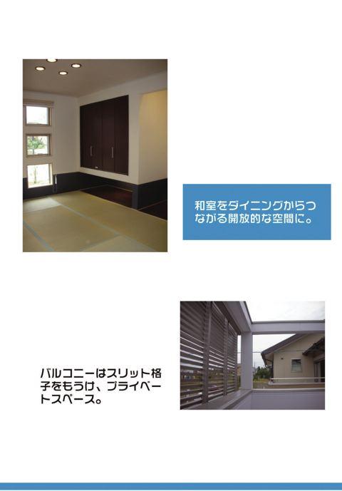 isahaya100211s8c.jpg