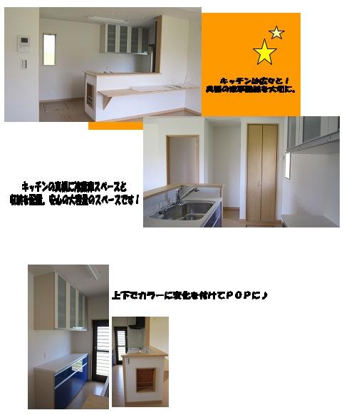 isahaya120503s9b.jpg