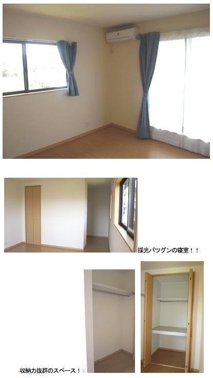 isahaya120503s9e.jpg