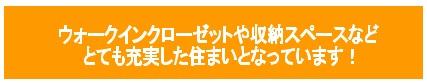 isahaya120503s9f.jpg