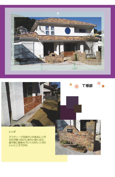 tokitsu101125s25a.jpg