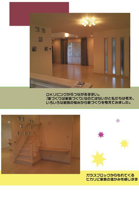 tokitsu101125s25b.jpg