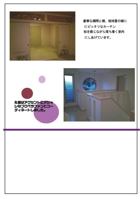 tokitsu101125s25c.jpg