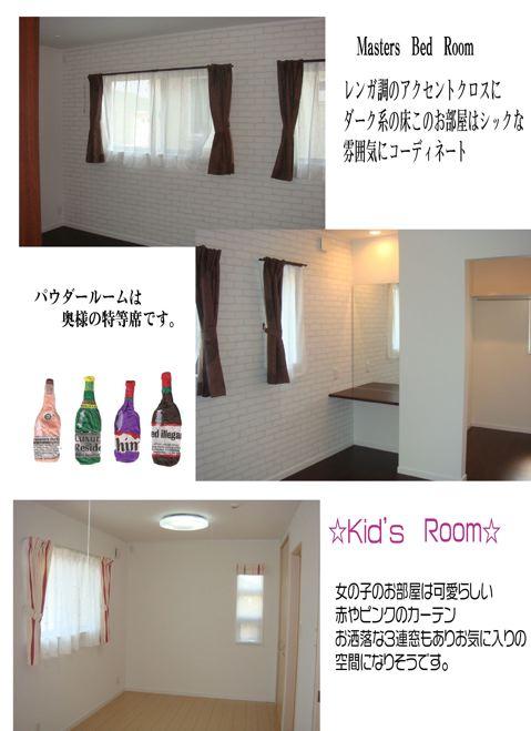 tokitsu110512s26b.jpg