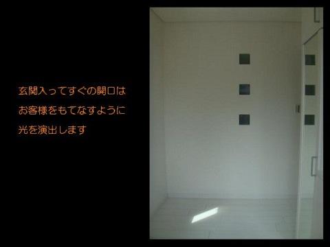 nagaoka100902j.jpg