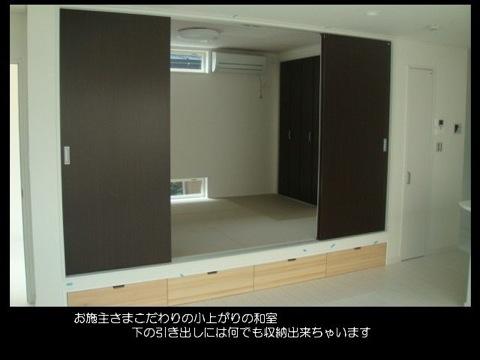 nagaoka100902l.jpg