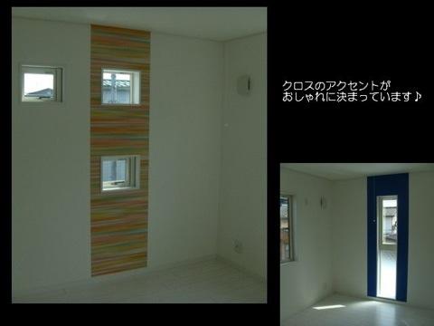 nagaoka100902m.jpg