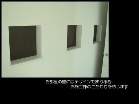 nagaoka100902n.jpg