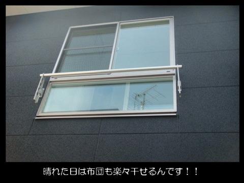 nagaoka100902o.jpg