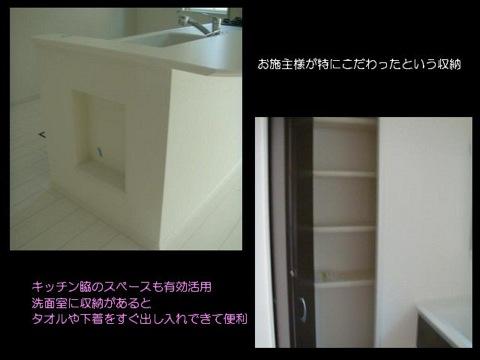 nagaoka100902p.jpg