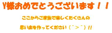 nagaoka100930s2j.jpg