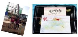 karatsu140220s18b.jpg