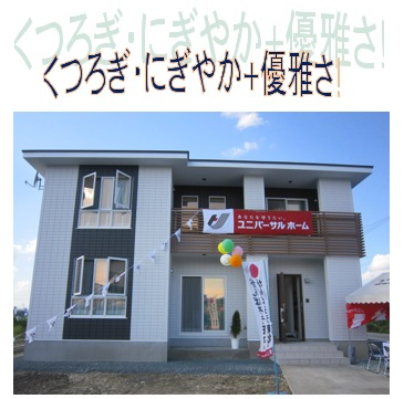yamagatashinjyou120119s3a.jpg