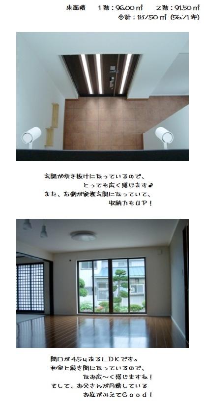 yamagatashinjyou131212s6b.jpg
