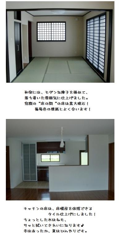 yamagatashinjyou131212s6c.jpg