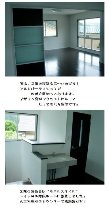 yamagatashinjyou131212s6d.jpg