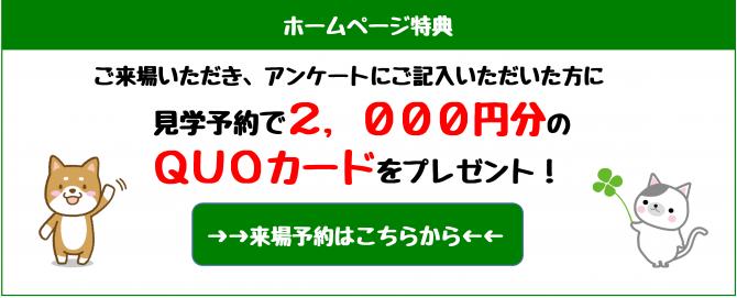 予約_01
