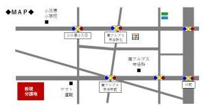 ユニバーサルホーム甲府店 南アルプスモデル OPENイベント